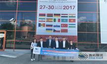 2017年俄罗斯莫斯科国际石材展览与交易展览会VDNKH回顾