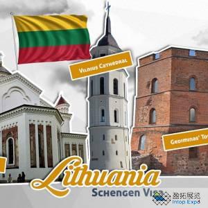 立陶宛申根签证申请要求.jpg