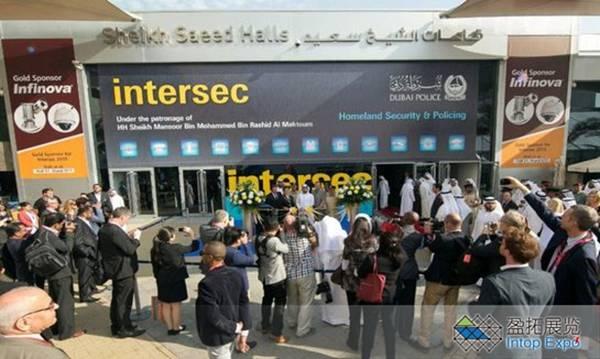 迪拜国际安防展览会.jpg