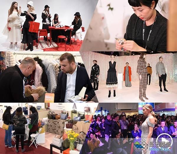 香港国际时装节秋冬系列展览会.jpg