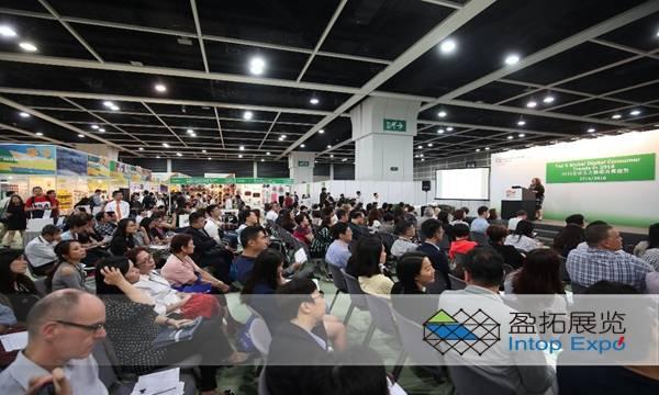 香港国际礼品及赠品展览会.jpg