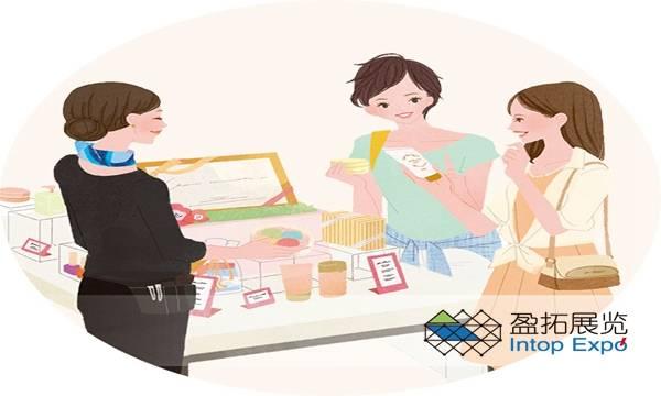 日本国际化妆品及化妆品技术展览会.jpg