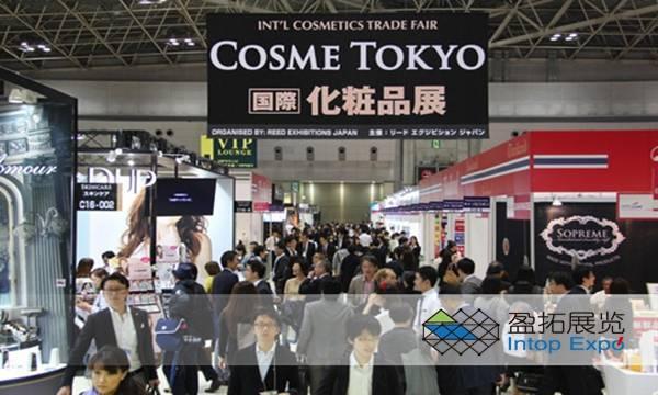 日本国际化妆品及化妆品?#38469;?#23637;览会.jpg