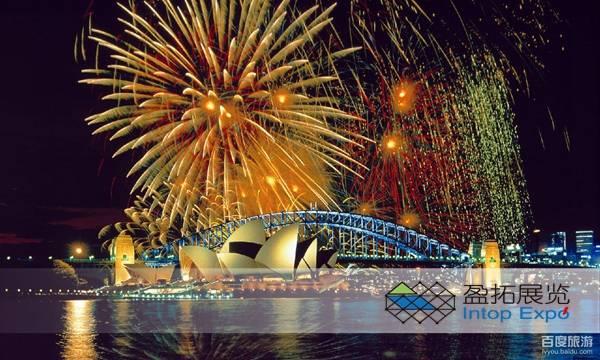 澳大利亚国际建材金沙线上娱乐.jpg