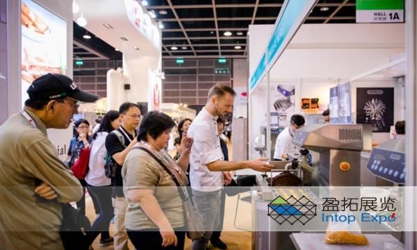 香港國際食品及飲料、餐廳及酒店設備用品展覽會.jpg