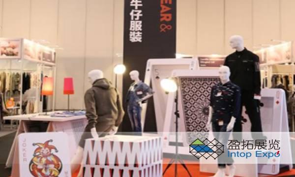香港国际时装节春夏系列金沙线上娱乐.jpg