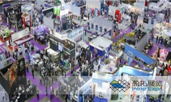 泰国曼谷国际陶瓷展览会.jpg