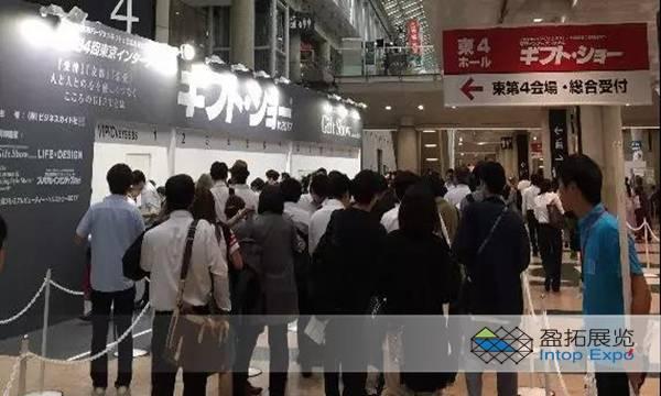 日本东京国际秋季礼品展览会.jpg