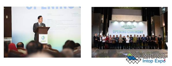 中国医疗健康(印尼)品牌展1.jpg