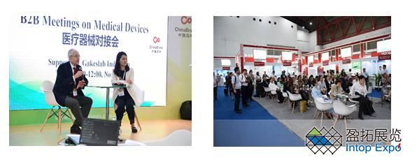 中国医疗健康(印尼)品牌展3.jpg