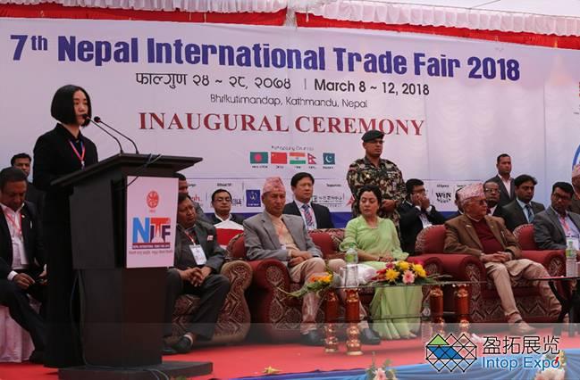 中国(尼泊尔)商品展1.jpg
