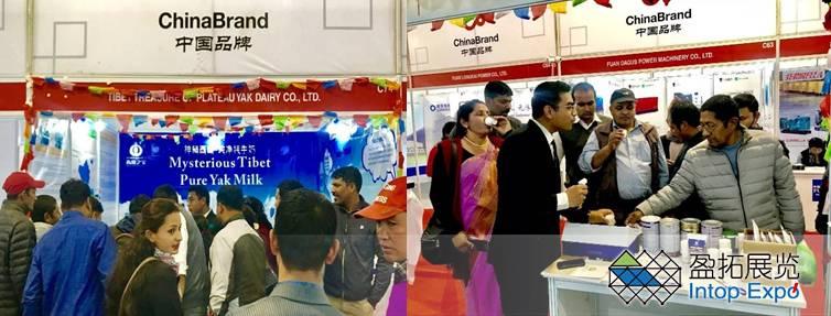 中国(尼泊尔)商品展3.jpg