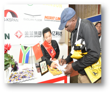 肯尼亚内罗毕国际五大行业展览会.png