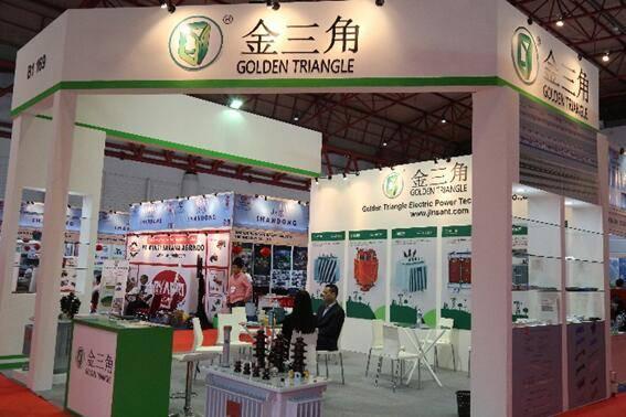 中国机械电子印尼展5.jpg