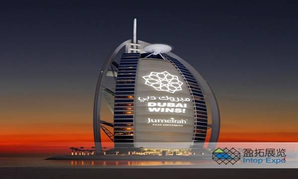 迪拜国际酒店展览会.jpg
