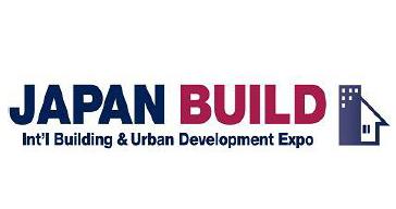 日本東京國際建筑綜合展覽會.png
