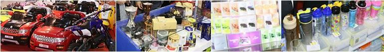 巴基斯坦卡拉奇禮品及玩具展品.jpg