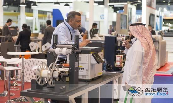 價值數百萬美元的交易在2019年迪拜印刷包裝展上成交2.jpg