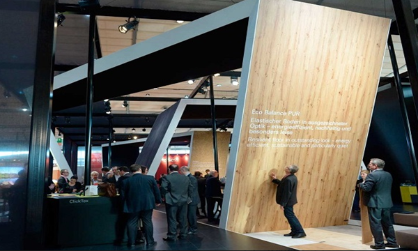 德國漢諾威國際地毯展.png