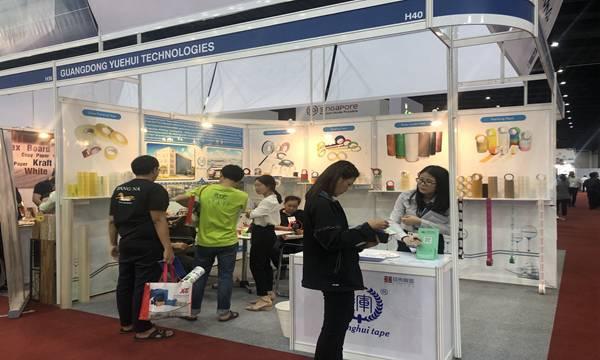 泰国曼谷国际包装、印刷展.jpg