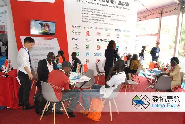 2019年中国建材(肯尼亚)品牌展.png