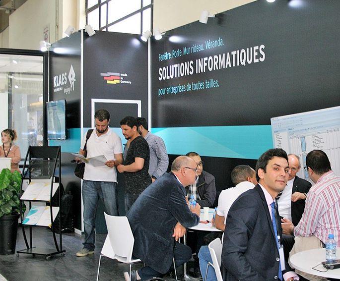 2020年阿尔及利亚建材展.png