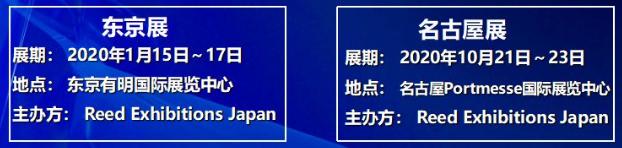 2020年日汽四大展10.png
