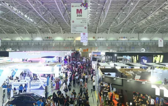 臺灣臺北國際電腦展覽會.png