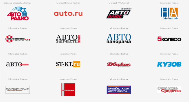 俄罗斯莫斯科国际汽车零配件展.png
