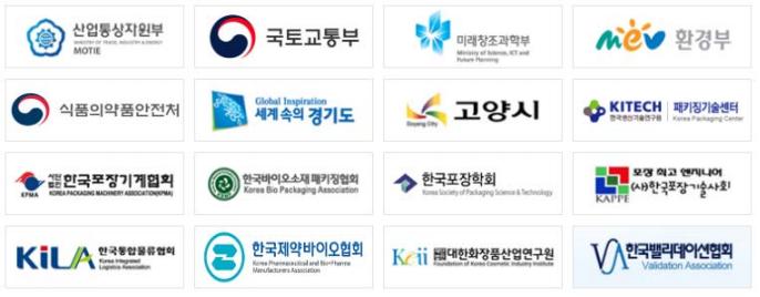 韩国包装展.png