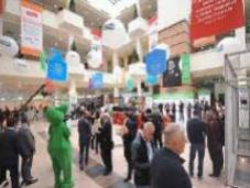 土耳其伊斯坦布尔国际包装工业展.png
