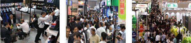 日本东京五金及工具展.png