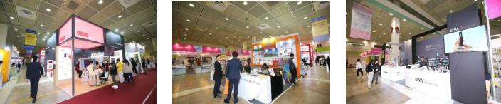 韩国首尔文具及办公用品展.png