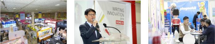 韩国首尔国际文具及办公用品展.png