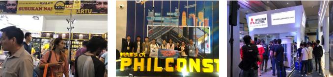 菲律宾马尼拉建材建筑设备及技术展.png