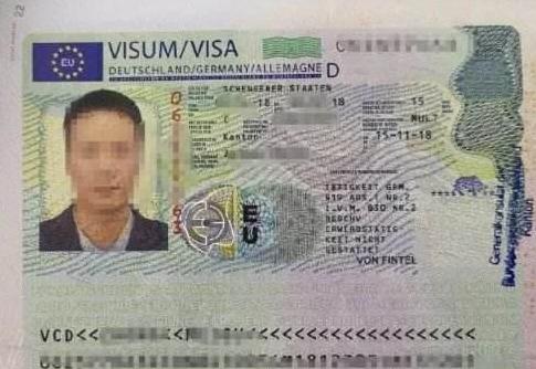 申根簽證.png