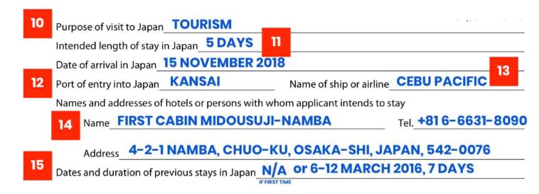 日本签证.png
