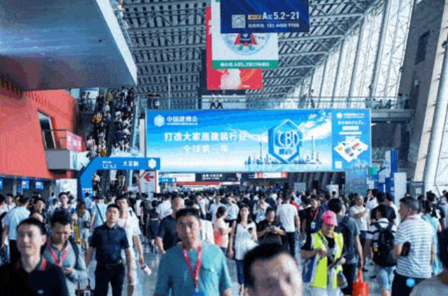 上海地面材料展.png