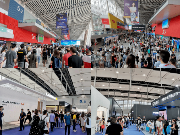 上海建材展.png