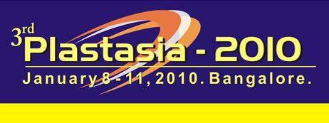 印度班加罗尔国际塑料橡胶机械展览会logo