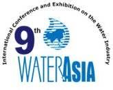 印度新德里水工业国际展览会logo