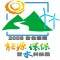 台湾高雄国际水展览会