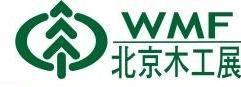 中国国际木工机械及家具生产设备展logo