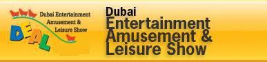 中东(迪拜)休闲娱乐博览会logo