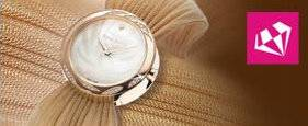 意大利切塞纳古董钟表展览会logo