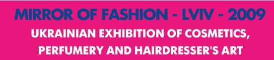 乌克兰美容美发展览会logo
