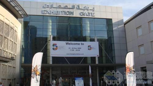 挑战与机遇素来并存—2009年中东(迪拜)建材五大万博manbetx在线娱乐博览会