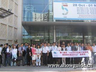 2006年中东BIG5展会出团回顾[组图]