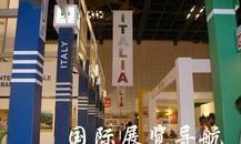 2007年中东五大行业展BIG5展会回顾及报道