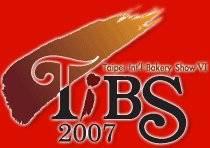 台湾台北国际烘焙展logo